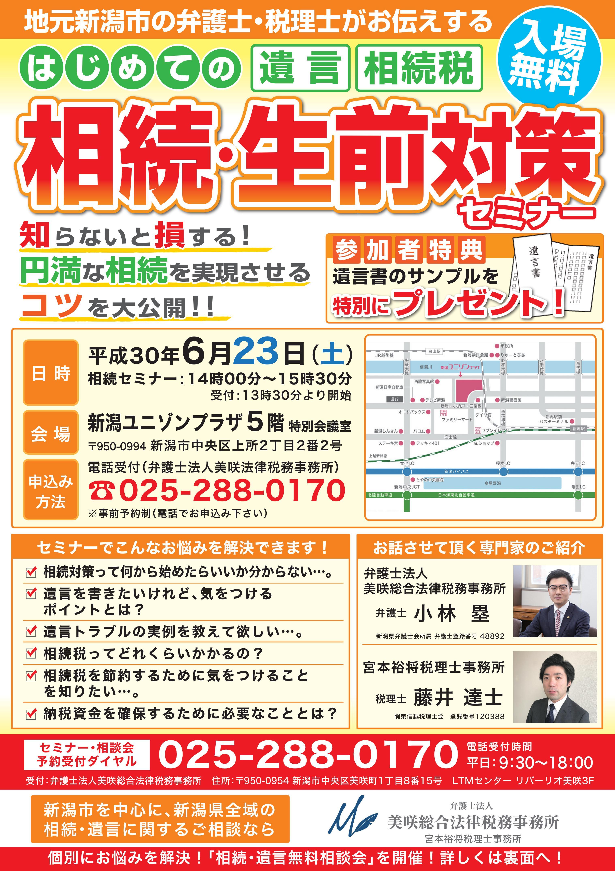 misaki_omote_01.jpg